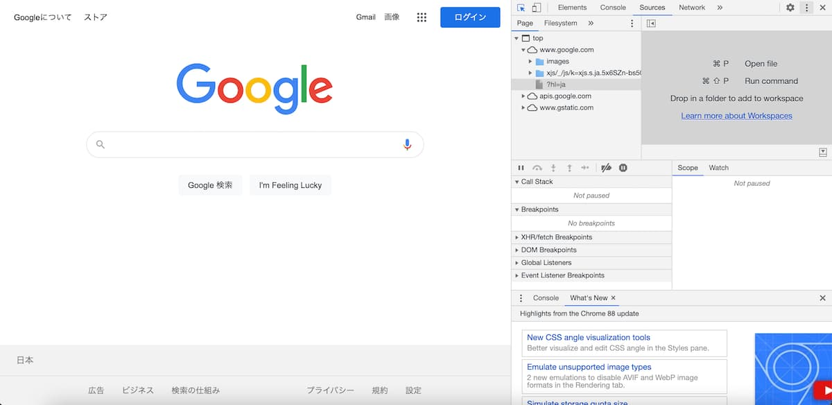 Chromeの拡張機能で調べるなら『WPSNIFFER – WordPress Themes Sniffer』